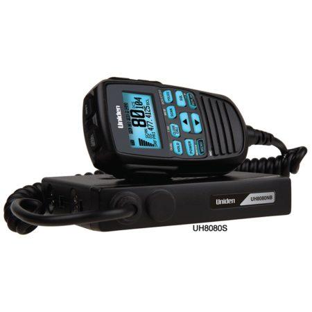 Uniden UH8080S UHF CB