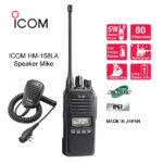 ICOM IC-41Pro UHF CB Handheld