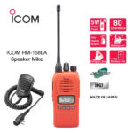 ICOM_IC41Pro Orange-HM158LA